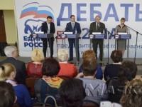 дебаты_вязники