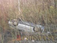 За прошедшую неделю в регионе в авариях погибли 5 человек. Обзор ДТП