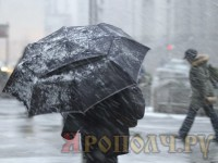 зонт_плохая_погода