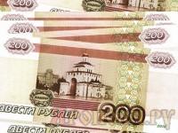 Город Владимир может быть на новой денежной купюре