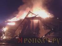 пожар_вязники_2