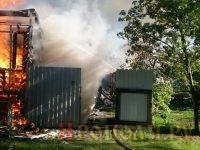 Дом сгорел дотла во время серьёзного пожара