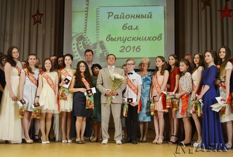 выпускники_вязники_2016_11