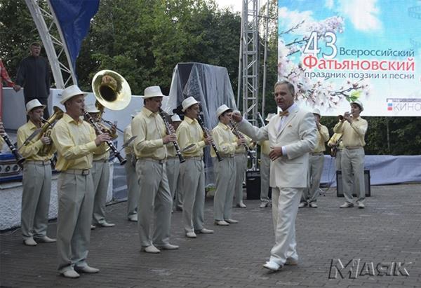 Муниципальный духовой оркестр под управление С. Власова