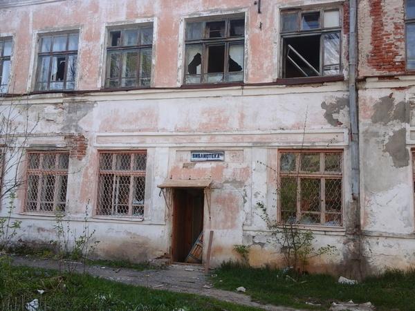 Здание бывшей городской библиотеки № 1 г. Вязники