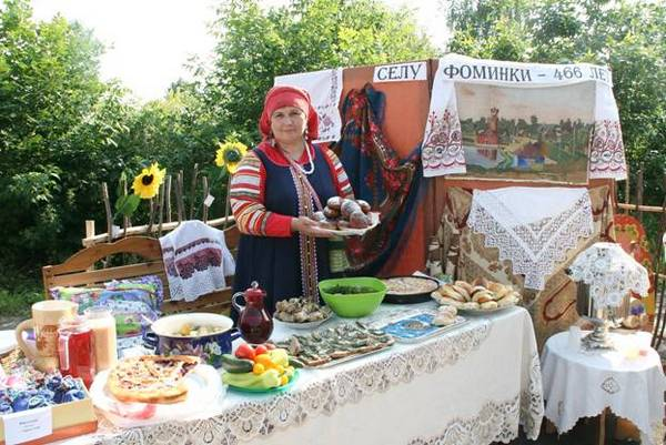 Фоминки, день села