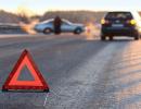 Во Владимирской области в ДТП погибло 260 человек