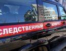 Жену экс-главы Вязниковского района задержали и отправили в институт имени Сербского