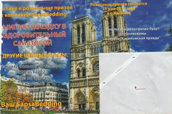 sertifikat_lohotron-2