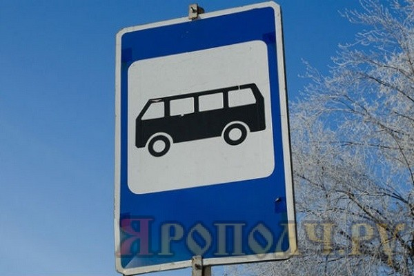 Гороховецкий автовокзал