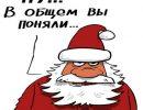В стране возможно отменят новогодние каникулы