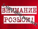 За информацию об этом человеке гарантируют вознаграждение 1 миллион рублей