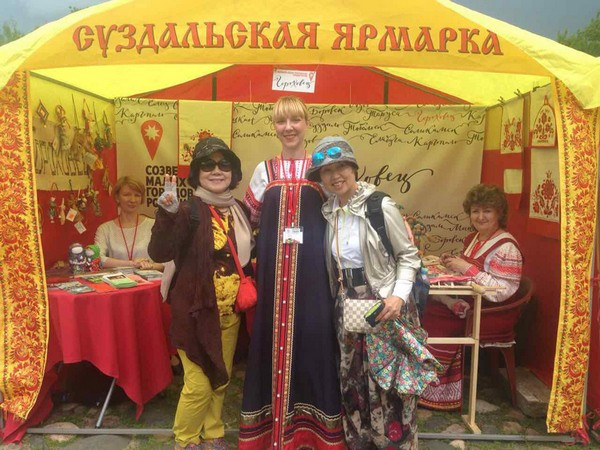 festival malyih gorodov 2