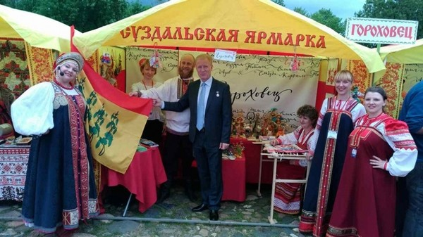 festival malyih gorodov