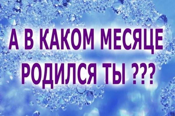 mesyac