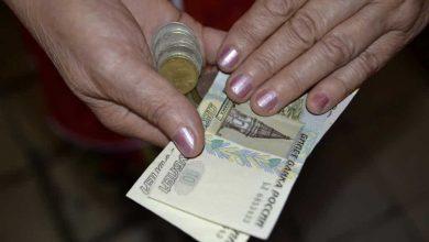 Photo of Ошибочное занижение пенсии: Как обнаружить недоплату за 1 минуту