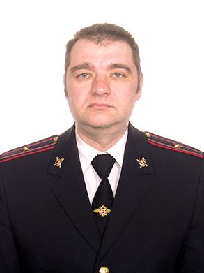 Юрищев Сергей Викторович