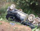 В регионе в ДТП погибли 6 человек