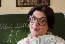 Photo of О школьных поборах или на что школа не имеет права брать деньги с родителей