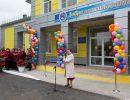 Открылся новый пансионат для престарелых и инвалидов имени Елизаветы Глинки