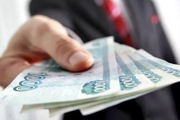 Проверьте, имеете ли вы право на ЕДВ - ежемесячную денежную выплату