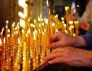 7 октября — Покровская родительская суббота, что необходимо сделать в этот день