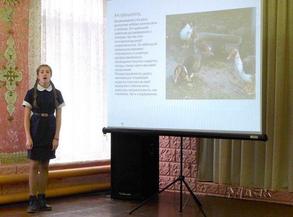 Анастасия Роднева,Вязники,ЦВР,натуралисты,