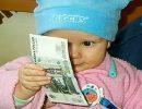 Выплату ежемесячного пособия по уходу за ребёнком хотят продлить до 7 лет
