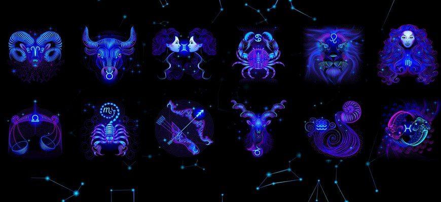 знаки Зодиака, способности знаков Зодиака, эзотерические способности,