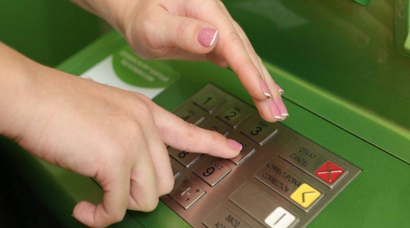 банкомат в сбербанке,