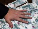 Генеральный директор растратил денежный грант