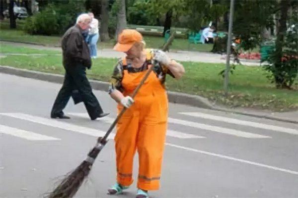 пенсионер,работающий пенсионер,