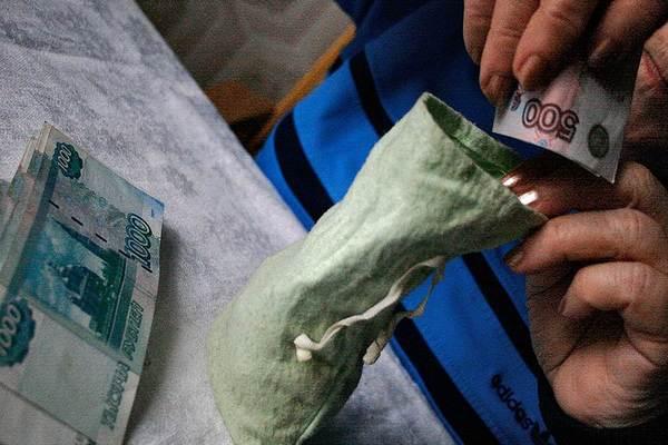 пенсия,увеличение пенсии на 500 рублей,