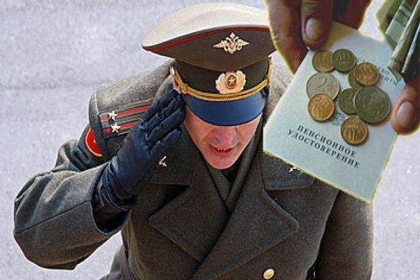пенсия военнослужащих и приравненных к ним категорий,повышение нижнего предела выслуги лет,