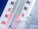 Синоптики обещают резкое похолодание