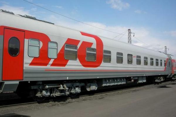 РЖД,Российские железные дороги,поезда дальнего следования,