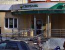 В областном центре взорвали банкомат Сбербанка