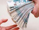деньги,передал деньги,