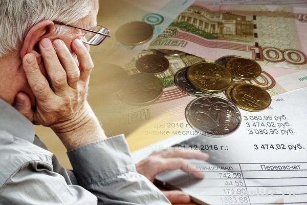 оплата ЖКХ,оплата коммунальных услуг,квитанция ЖКХ,