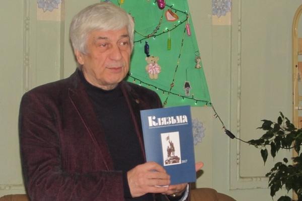 Лалакин Николай Дмитриевич,писатель,