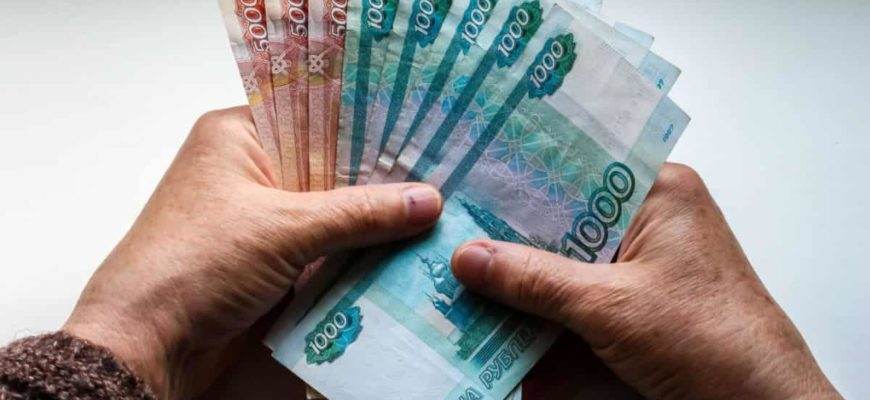 доплата к пенсии 5 тысяч рублей,