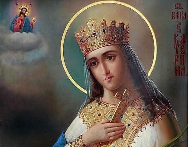 День святой Екатерины,