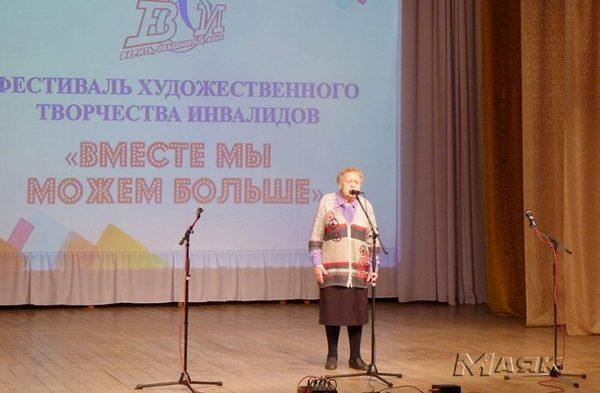 международный день инвалидов,7 декабря 2017 года,07.12.2017,Вязники,дом народного творчества,фестиваль,