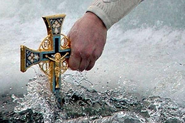 19 января — Крещение Господне. Что можно и что нельзя делать в этот день?