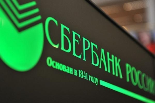 Как будут работать отделения Сбербанка России на майские праздники в 2018 году