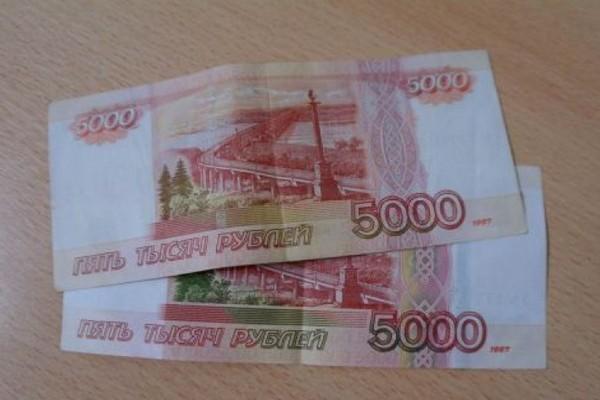 10 тысяч рублей,доплата к пенсии,ЕДВ,
