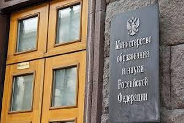 Российское Минобрнауки не поддержало плавающий график зимних каникул