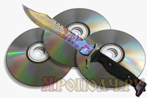 нож,диск,двд,