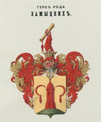 Родовая карусель вязниковских предводителей дворянства