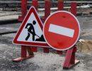 ремонт на трассе,ремонт дороги,перекроют движение,ремонтные дорожные работы,
